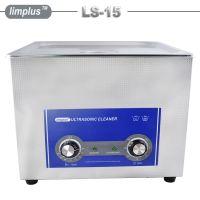 Limplus fingerprint flux rosin ultra sonic sonicator cleaner 15liter LS-15