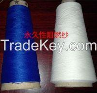 Sell flame  retardant  polyester yarn