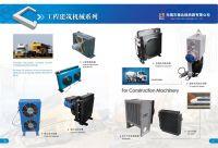 Oil cooler for concrete mixer, engineering machinery cooler in excavator, loade, pump truck, forklift, tractor