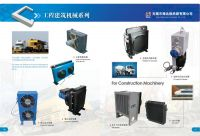 Hydraulic oil cooler for engineering machinery, Oil cooler for concrete mixer