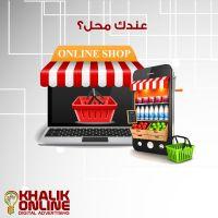 E-commerce Web Site