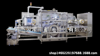 Liquid Laundry Detergent Pods Automatic Packing Machine (PVA Film/ Water-Soluble Film)