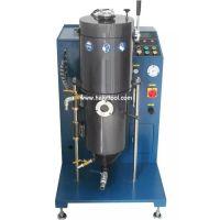 15kg Vaccum Silver Granulator Vacuum Melting System Vacuum Melting Granulator