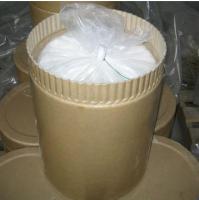 Calcium gluconate  CAS : 299-28-5