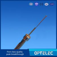 OPGW optical cable (OPGW57/12)