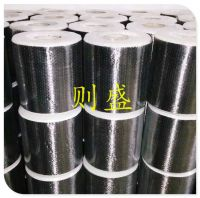 12k 200g10cm unidirectional carbon fiber fabric for reinforcing construction