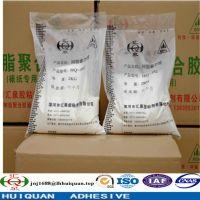 Hui Quan resin polymerization rubber