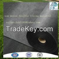 Free sample non woven fusible fabric