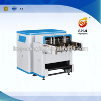 LS-1200S Automatic Digital Paper Grooving Machine For Cosmetic Box