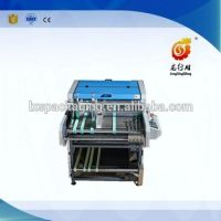 Automatic High Speed Cardboard V Sheet Grooving Machine For Phone Box