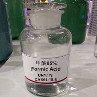 China good formic acid manufacturer 85%