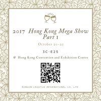 Invitation for Hong Kong 2017 Mega Show Part 1