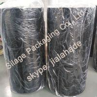 Black/Orange Silage Wrap Film, 500mm25mic1800m, Recycle 100%LLDPE film, Germany Farm Packing film
