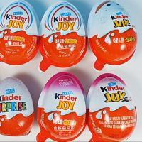 Premium Kinder Surprise/ KINDER JOY BOYS AND GIRLS With Toys for sale