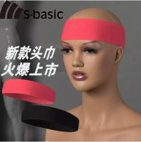 headband-2 sell