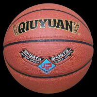 sell basket ball