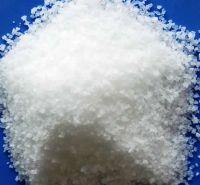 Disodium Phosphate (Food Grade)