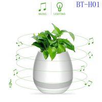 Smart LED Wireless Bluetooth Speaker Music Flower Pot Touch Plant Speaker Wireless Smart Lounspeaker for Anxiety Stress Relief Gift