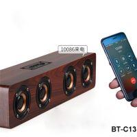 Fashionable Mini Bluetooth Soundbar / Sound bar for TV and Computer