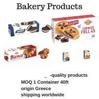 FULL 45 Cookies offer