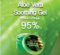 Aloe Vera Soothing Gel 95%