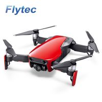 Foldable Fly Combo Drone