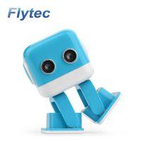 Mini Intelligent robot Toys