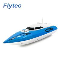 Flytec 2011-15A Wireless Controlled Boats Ship Sailing Toy