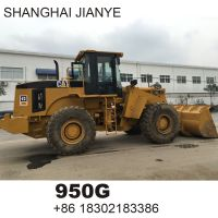Used CAT Caterpillar 950G/ 966/ 962H/ 950E/ 966G Wheel Loader