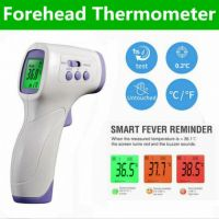 Infrared infrared forehead thermometer temperature non-contact child adult fever
