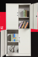 Office File Cabinet 7