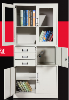Office File Cabinet 5