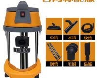 Home and car used vacuum cleaner