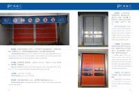 China Industrial Roller PVC High Speed Door