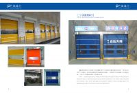 Xinke High speed PVC shutter doors
