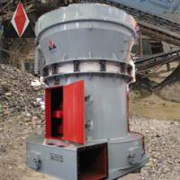 Sell Shanghai Jianye Grinding Mill