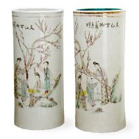 Sell Chinese Antique Ceramic& porcelain