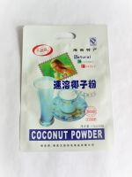 Coconut powder/ milk powder/ nutrient powder packaging laminated bags