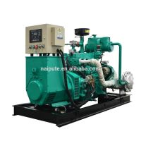 50kW biogas generators silent with CHP