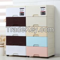 High Quality Baby Plastic Drawer Storage Cabinets Wardrobe