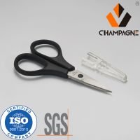 Small Stainless Steel Scissors