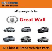 Sell Original Great Wall parts, Great Wall M4 parts, Great Wall wingle spare parts