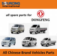 Sell DFM Parts Dongfeng Sokong Parts Dongfeng Truck Parts Commericial Vehicles Parts