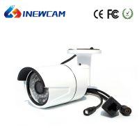 4MP Outdoor Poe Network Bullet IP CCTV Security Camera