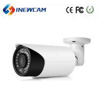 4MP CCTV Motorized Zoom Onvif Security P2P IP Camera Outdoor