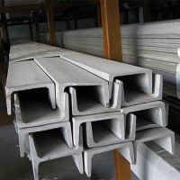 High quality hot rolled U shape steel channel