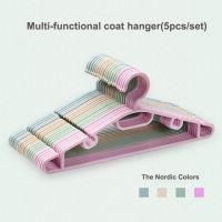 Sell plastic multi-function coat hanger