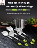 COOKING TOOLS (5-PIECE)