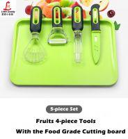FRUIT 5-PIECE TOOLS