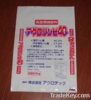 Sell  Flour Woven Bag